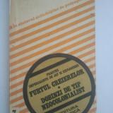FURTUL CREIERELOR - DOBANZI DE TIP NEOCOLONIALIST ( 4317 )
