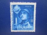 TIMBRE ROMANIA =ZIUA  ARMATEI, Nestampilat