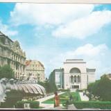 Bnk cp Timisoara - Vedere - necirculata - Carte Postala Banat dupa 1918, Printata