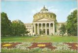 Bnk cp Bucuresti - Ateneul Roman - necirculata, Printata
