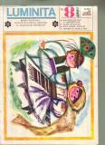 Revista Luminita  8 anul 1967