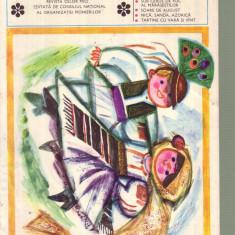 Revista Luminita 8 anul 1967 - Revista scolara
