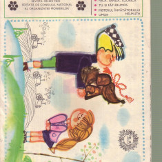 Revista Luminita 3 anul 1967 - Revista scolara