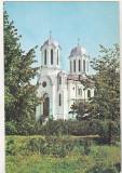 Bnk cp Slatina - Catedrala - necirculata, Printata