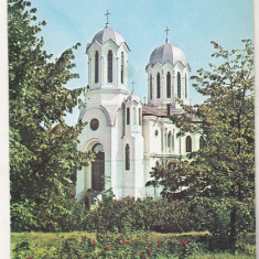 Bnk cp Slatina - Catedrala - necirculata - Carte Postala Oltenia dupa 1918, Printata