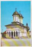 Bnk cp Targu Jiu - Biserica Sfintii Voievozi- necirculata, Printata