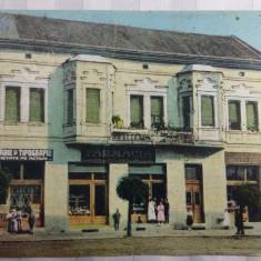BEIUS - LIBRARIA SI TIPOGRAFIA DOINA - CARTE POSTALA PUBLICITARA- ANIMATIE - Carte Postala Transilvania 1904-1918, Circulata, Fotografie