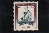 ROMANIA 1955  LP 362  10 ANI DE LA MOARTEA LUI OCTAV  BANCILA  MNH