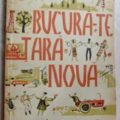 BUCURA-TE, TARA NOUA!(CULEGERE LITERARA 1964:Grigore Hagiu/Ion Sofia Manolescu+)