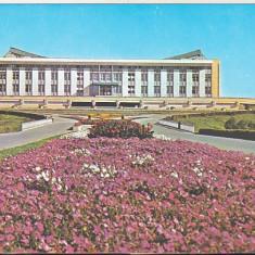 bnk cp Bucuresti - Palatul sporturilor si culturii - necirculata