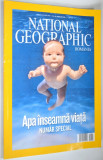 Revista National Geographic Nr. 84 - 2010 / Aprilie