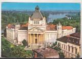 Bnk cp Arad - Palatul Culturii - necirculata - marca fixa, Printata