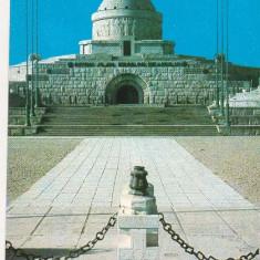 Bnk cp Marasesti - Mausoleul - necirculata - Carte Postala Moldova dupa 1918, Printata