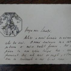 Carte postala semnata Eugen Cialac, 13 VIII 1924 - Harta Europei