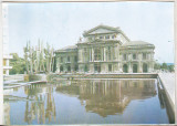 Bnk cp Drobeta Turnu Severin - Teatrul - necirculata, Drobeta-Turnu Severin, Printata