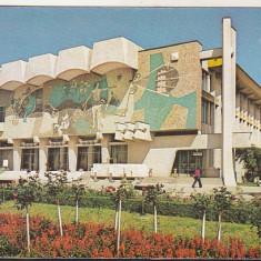 Bnk cp Oradea - Casa de cultura a sindicatelor - necirculata - Carte Postala Crisana dupa 1918, Printata