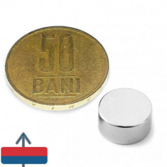 Magnet neodim puternic disc 12x6 mm neodymium