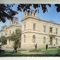 OLT -SLATINA, CONSILIUL POPULAR AL JUDETULUI OLT 1976 RSR - Carte Postala Oltenia dupa 1918, Circulata, Printata