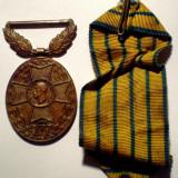 5.223 ROMANIA CAROL I MEDALIA RASPLATA SERVICIULUI MILITAR XV 15 CARNIOL - Medalii Romania