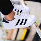 Adidasi Adidas Superstar DAMA ultimul model 2016