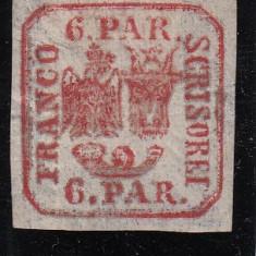 ROMANIA 1864, LP 12, PRINCIPATELE UNITE EMISIUNE II VAL. 6 PARALE, SARNIERA - Timbre Romania, Nestampilat