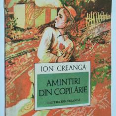Ion Creanga Amintiri din copilarie - 1975 - Carte de povesti