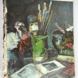 Gheorghe Petrascu - Mica biblioteca de arta - 1982