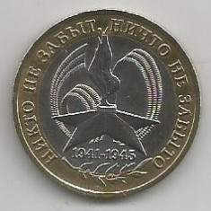 RUSIA 10 RUBLE 2005, 60 ANI MARELE RAZBOI PATRIOTIC [1] a UNC, M. MOSCOVA, Europa, Cupru-Nichel