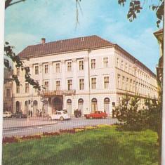 Bnk cp Arad - Hotel Ardealul - necirculata - Carte Postala Crisana dupa 1918, Printata