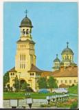 Bnk cp Alba Iulia - Catedrala ortodoxa - necirculata - marca fixa, Printata