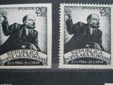 1949  LP 250,a  A 25-A ANIVERSARE A MORTII LUI V I LENIN, Nestampilat