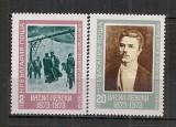 Bulgaria.1973 100 ani moarte V.Levski-Pictura  SB.291