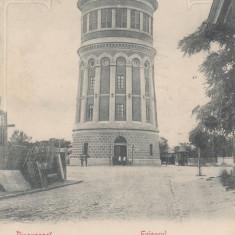 BUCURESTI , FOISORUL DE FOC , CLASICA , CIRCULATA 1902, Printata