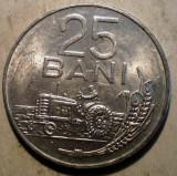 1.029 ROMANIA RSR 25 BANI 1982 XF, Aluminiu