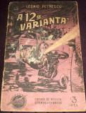 A 12-a varianta - Leonid Petrescu, CPSF nr. 3 / 1955, ilustratii
