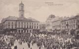 BUCOVINA , CERNAUTI ,  PRIMARIA SI PIATA , TRAMVAI ELECTRIC , EDITURA LEON KONIG, Circulata, Printata