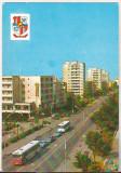 Bnk cp Baia Mare - Vedere - necirculata, Printata