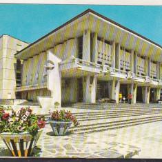 Bnk cp Baia Mare - Casa de cultura - necirculata - Carte Postala Maramures dupa 1918, Printata