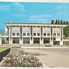 Bnk cp Baia Mare - Hotel Bucuresti - necirculata - Carte Postala Maramures dupa 1918, Printata