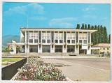 bnk cp Baia Mare - Casa de cultura a sindicatelor - necirculata - marca fixa