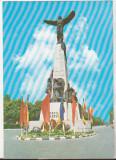 Bnk cp Bucuresti - Monumentul eroilor aerului - necirculata, Printata