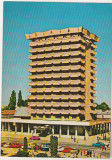 bnk cp Bacau - Hotel Decebal - necirculata - marca fixa
