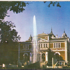 Bnk cp Bistrita - Casa Municipala de Cultura - necirculata - Carte Postala Transilvania dupa 1918, Printata