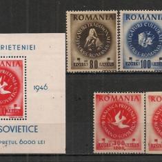 Romania.1946 Congresul ARLUS  PR.46