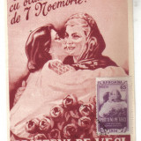 RRR   CARTON FILATELIC DIN LP. 377  STARE F.B 1954