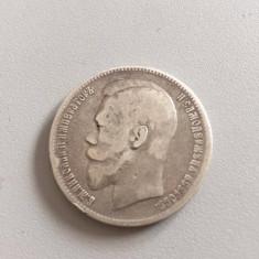 Moneda Argint Rusia Rubla 1899 NIKOLAUS II, Europa