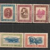 Romania.1946 Tineretul Progresist PR.44 - Timbre Romania, Nestampilat