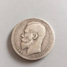 Moneda Argint Rusia Rubla 1897 NIKOLAUS II, Europa
