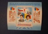 Romania 1989 - ELENA SI NICOLAE CEAUSESCU, colita nestampilata, AC3