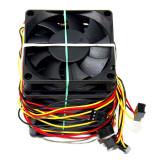 Pachet de 5 Ventilatoare 70mm 12v, 0.18A, conexiune 3 pini ***GARANTIE*** - Cooler PC, Pentru carcase